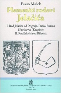 Jelacic Family Genealogy Book