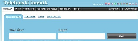 Croatian White Pages (Phone Directory)